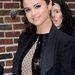 Selena Gomez kedvesen mosolyog