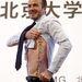 David Beckham megmutatja a tetoválását