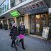Az 1990-es évek végén felszámolt mozi helyén manapság számos üzlet található.